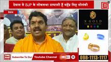 मीडिया से रूबरू हुए देवास से BJP प्रत्याशी, स्थानीय होने के सवाल पर बचते नजर आए