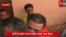 PM मोदी को अपशब्द बोलना व्यक्ति को पड़ा भारी, देखिए वीडियो