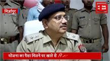 इंदिरा आवास योजना में 27 लाख का घोटाला करने वाला प्रधान गिरफ्तार, सालों से था फरार