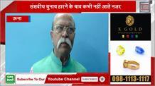 BJP उपाध्यक्ष का रामलाल ठाकुर पर पलटवार,बयानबाजी करके जनता को कर रहे गुमराह