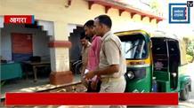 एक्सप्रेस ट्रेन में मासूम के साथ की छेड़छाड़, आरोपी गिरफ्तार