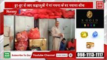 चैत्र नवरात्रों पर नयना देवी में रिकार्ड तोड़ चढ़ावा, श्रद्धालुओं ने दिल खोल कर किया दान