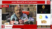 सरेआम हो रहा है आचार संहिता का उल्लंघन, कांग्रेस ने BJP नेताओं पर लगाया आरोप