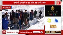 केदारनाथ के रास्ते में 4 से 5 फीट तक बर्फ,  6 मई से तक रास्ते खोलने का लक्ष्य