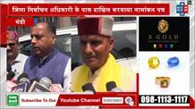 CM की मौजूदगी में Ramswaroop ने  भरा नामांकन