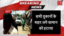 Gohana में आज होगा CM का रोड शो, Police व प्रशासन ने सड़क से हटाया जाम