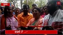 दुमका सीट BJP और JMM के लिए साख का सवाल