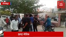 मरीज की मौत के बाद सुरक्षाकर्मियों ने परिजनों को दौड़ा-दौड़ाकर पीटा, VIDEO VIRAL