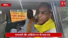 बीजेपी पर गुजरातियो का कब्जा, कांग्रेस की तरह बन गई है वन मैन आर्मी-ओम प्रकाश राजभर