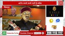 आरोप और शिकायत करने वाली पार्टी बनकर रह गई है कांग्रेस:गणेश दत्त