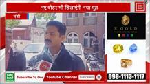 Snowbound इलाकों में क्या है Election Plan बता रहे CEO देवेश कुमार