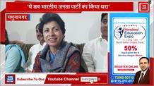 Kumari Selja ने की बड़ी मांग, कहा- PM Modi दिखाएं अपना सर्टिफिकेट