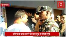 बुलंदशहर: BJP प्रत्याशी भोला सिंह पर प्रशासन मेहरबान, पोलिंग बूथ के अंदर जाकर किया प्रचार