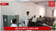 प्रदेश में 8 सीटों पर मतदान जारी, कांग्रेस प्रत्याशी राज बब्बर ने डाला वोट