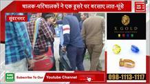 सुंदरनगर में बस ऑपरेटरों का पंगा