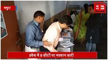 मथुरा: पत्नी के साथ मतदान करने पहुंचे जयंत चौधरी, कहा- प्रदेश में गठबंधन की लहर