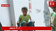 Maharajganj: एक ही ब्लॉक के 11 बच्चों के दिल में छेद, स्वास्थ्य विभाग में मचा हड़कंप
