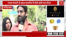 Shiv Sena का टिकट ठुकरा कर Bobby Kataria ने निर्दलीय भरा नामांकन