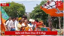 Manoj Tiwari के रोड शो में शामिल हुईं Sapna Choudhary