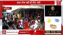 सड़क की मांग पूरी न होने पर ग्रामीणों ने किया वोट का बहिष्कार