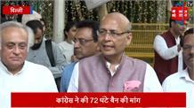 वोटिंग के बाद PM मोदी ने किया अहमदाबाद में रोड शो, कांग्रेस ने EC से की शिकायत