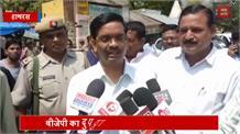 लोकसभा चुनाव में सत्ता का असर:बीजेपी का दुपट्टा लेकर वोट देने पहुंचे BJP विधायक