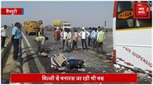 दर्दनाक हादसा: आगरा-लखनऊ एक्सप्रेसवे पर बस और ट्रक में टक्कर, 7 लोगों की मौत, 34 घायल