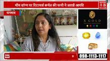 रिटायर्ड कर्नल की पत्नी ने Rahul Gandhi को लिखा खुला खत, विवादों में घिरा Congress का Theme Song