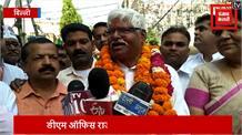 पश्चिमी दिल्ली से कांग्रेस प्रत्याशी Mahabal Mishra ने भरा नामांकन