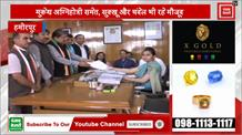 कांग्रेस प्रत्याशी Ramlal Thakur ने Hamirpur से भरा नामांकन, BJP पर उठाए सवाल