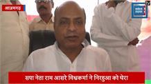 SP नेता राम आसरे विश्वकर्मा ने की मांग 'निरहुआ का पर्चा हो निरस्त'