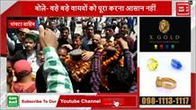 जब Virbhadra singh ने PM मोदी पर ली चुटकी