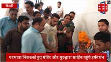 नामांकन के अगले दिन भगवान की चौखट पहुंचे बीजपी प्रत्याशी Harsh Vardhan