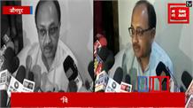 प्रियंका के वाराणसी से चुनाव लड़ने पर बोले सिद्धार्थ नाथ,कहा- 23 मई को हो जाएगी जमानत जब्त