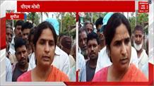 रंजीत रंजन ने पीएम मोदी और सीएम नीतीश पर लगाया वादाखिलाफी का आरोप