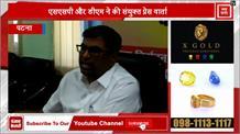 चुनावों के मद्देनजर डीएम और एसएसपी ने की संयुक्त प्रेस वार्ता