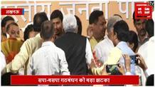 सपा-बसपा के दो पूर्व सांसद बीजेपी में शामिल, क्या गठबंधन से खुश नहीं नेता?