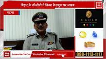 फेसबुक पर लाइव हुए डीजीपी, पुलिसकर्मियों का किया धन्यवाद