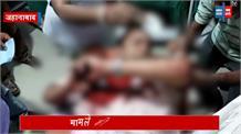 RJD पूर्व विधायक के बेटे ने चाकू से चाचा पर किया जानलेवा हमला