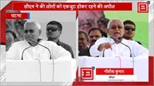 मोकामा में सीएम नीतीश कुमार ने की जनसभा, NDA प्रत्याशी के लिए मांगे वोट
