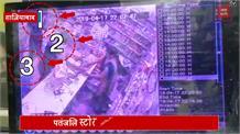 दिन दहाड़े पतंजिल स्टोर मे लूट की वारदात, सामने आई CCTV फुटेज