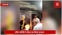 नामांकन से पहले पीएम मोदी ने की बाबा काल भैरव की पूजा, मांगा जीत का आशिर्वाद