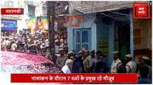 प्रधानमंत्री मोदी ने वाराणसी से दूसरी बार भरा पर्चा, किया मेगा रोड शो