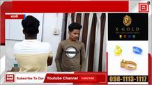 GRP की बड़ी कार्रवाई, बना टिकट यात्रा कर रहे 2 युवकों से पकड़े 5 लाख रुपए