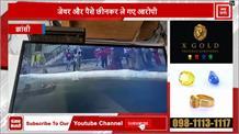 किन्नर नूरी के हत्यारों का CCTV फुटेज आया सामने, देखिए