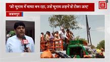 कांग्रेस के पूर्व नेता का BJP प्रदेशाध्यक्ष पर आरोप, राकेश सिंह को बताया 'रेत चोर और भू-माफिया'
