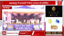 सीएम योगी का सपा-बसपा के गठबंधन पर हमला, कहा- आजमगढ़ को बनाया 'आतंक का गढ़'