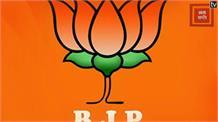 Loksabha Election 2019: एक नजर Supaul सीट पर ।। Supaul Lok Sabha Seat