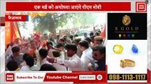 PM मोदी का अयोध्या में हो रहा इंतज़ार, साधु-संतों ने रामलला के दर्शन की दी सलाह