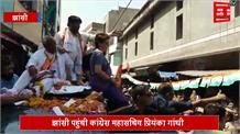 झांसी: प्रियंका गांधी के रोड शो में कांग्रेस के खिलाफ लगे नारे, तमतमाई प्रियंका